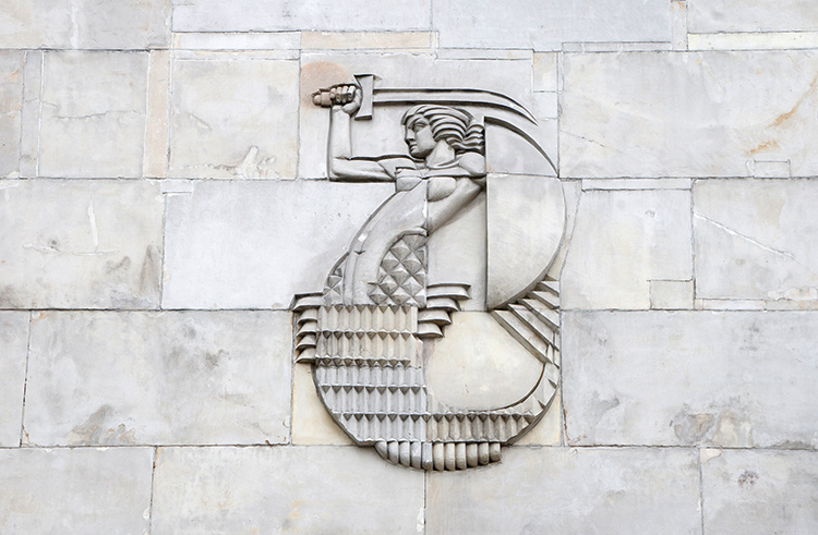 Art Deco mermaid on the 1933 rapid filter facilty