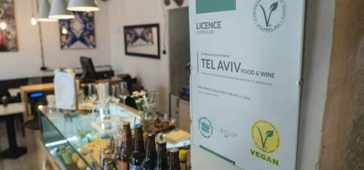 Spirit of Tel Aviv