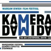 17th Warsaw Jewish Film Festival